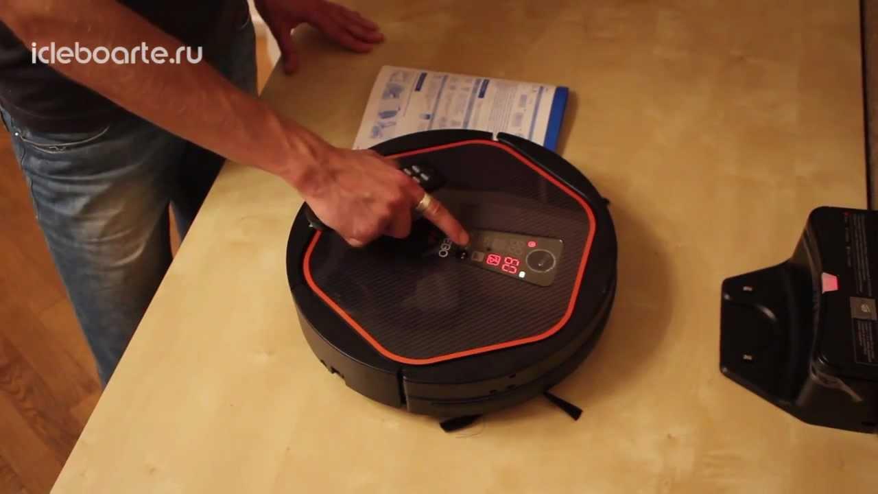 Как выбрать режим работы робота-пылесоса iClebo Arte?
