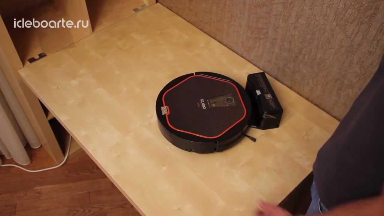 Как очистить пылесборник робота-пылесоса iClebo Arte?