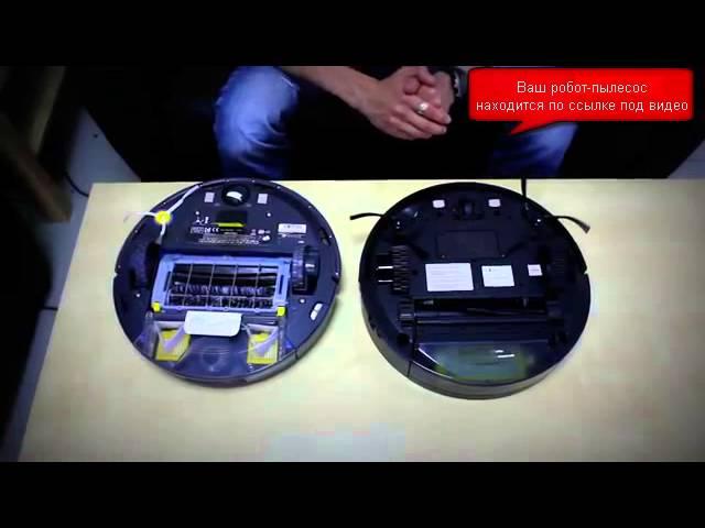 Робот-пылесос iClebo Arte обзор