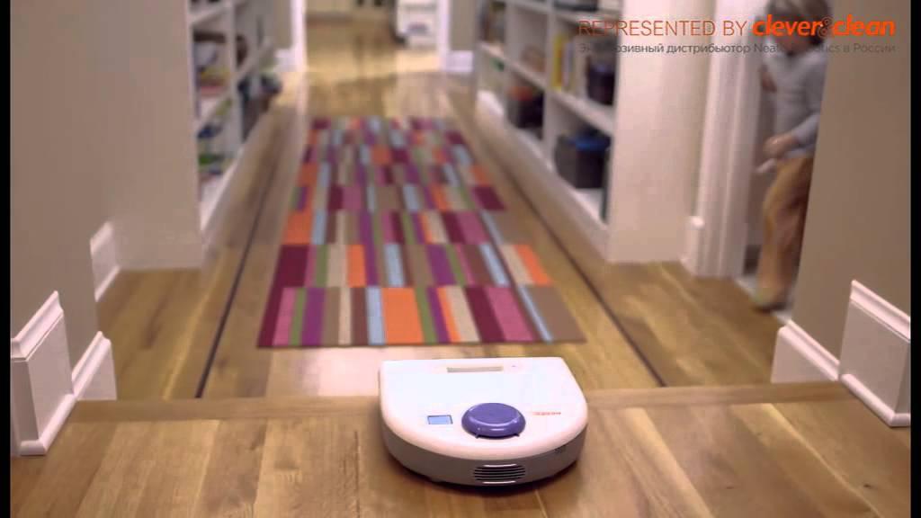Демонстрация Neato Botvac - самый умный робот-пылесос