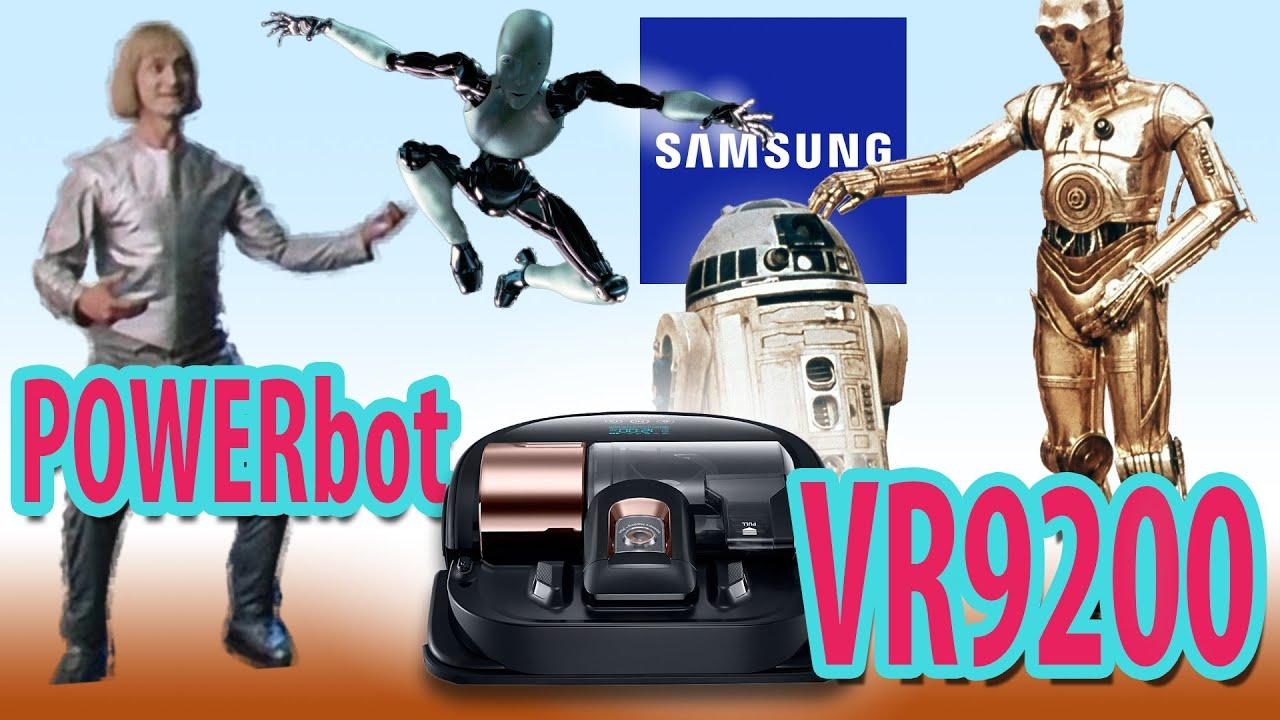 Пылесос-робот Samsung PowerBot VR9200. Они заполонили...