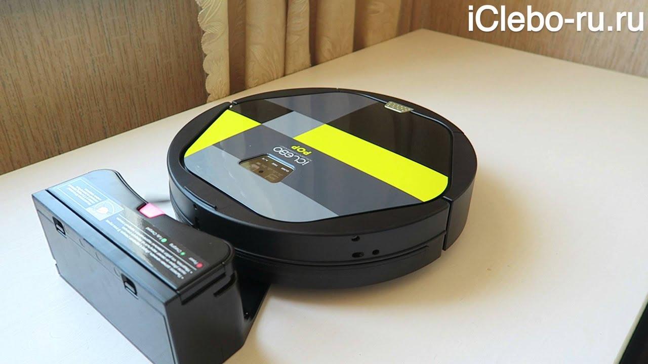 Обзор робота-пылесоса iClebo Pop