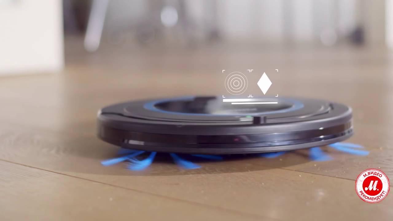 Робот-пылесос Philips SmartPro Compact FC8710