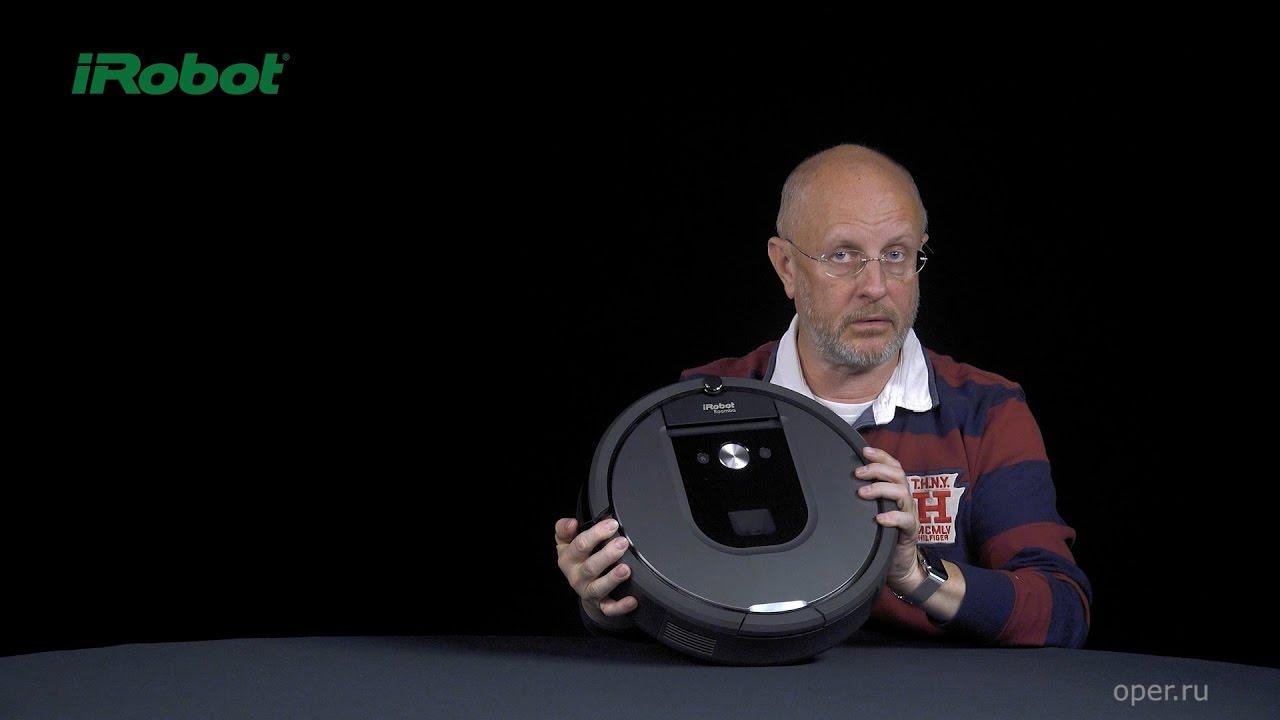 В цепких лапах 152: Робот-пылесос iRobot как повод для развода
