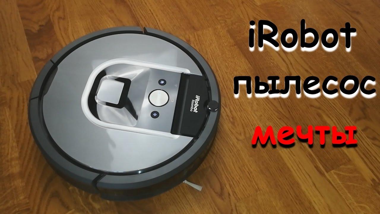 Робот пылесос iRobot Roomba960Robot vacuum cleaner iRobot Roomba960