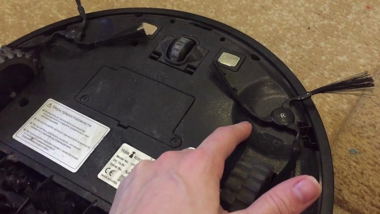 Робот пылесос ICLEBO - очистка