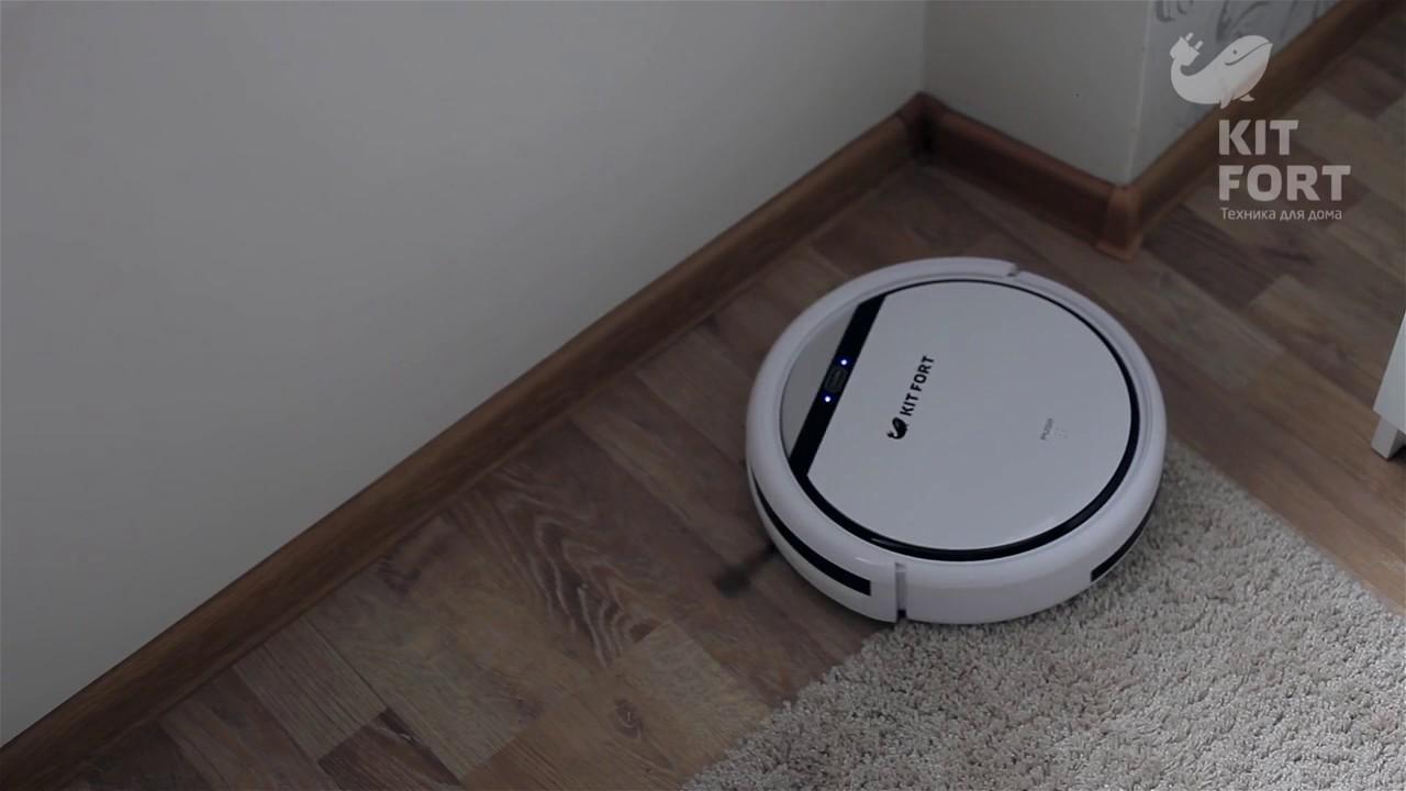 Обзор Робот-пылесос Kitfort КТ-518