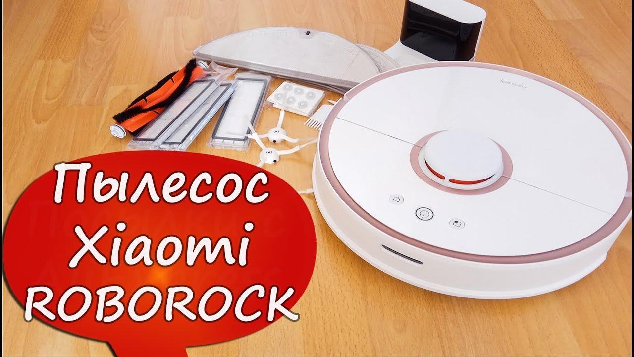 Xiaomi Roborock S50S51 - моющий робот пылесос Tax Free Полный обзор и настройки приложения Mi Home