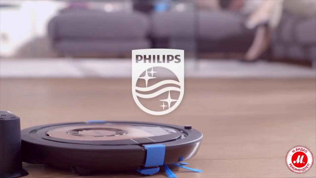 Робот-пылесос Philips SmartPro Compact FC877601