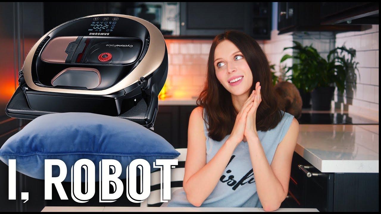 Робот-пылесос Samsung POWERbot VR7070: мощное всасывание