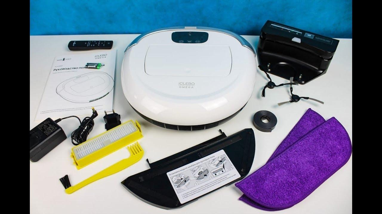 Умный робот-пылесос iClebo Omega, замена обычному пылесосу