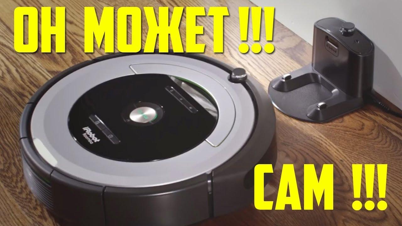 Робот пылесос iRobot Roomba 676. Оправдал надежды Честный отзыв