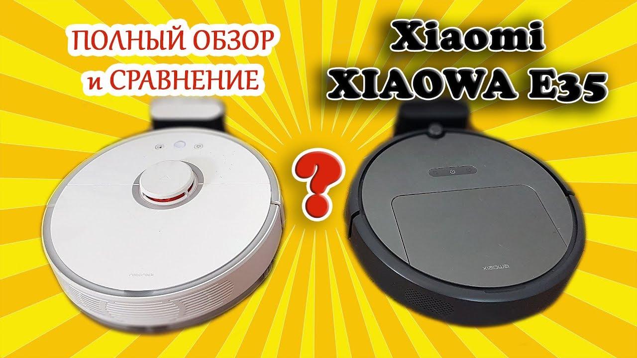 ► ПОЛНЫЙ обзор пылесоса Xiaomi XIAOWA E35 и сравнение с ROBOROCK SWEEP ONE S50 и Mi ROBOT VACUUM