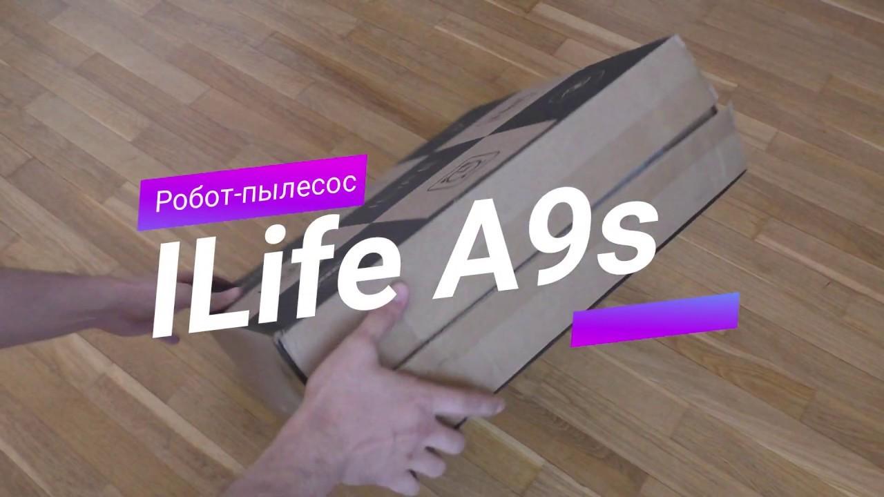 iLife A9s - крутой робот пылесос с функцией построения плана квартиры