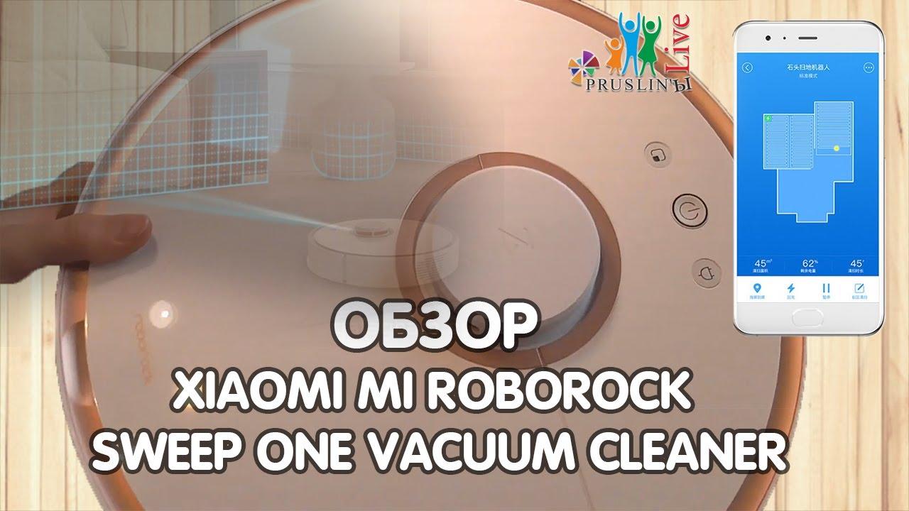Обзор и настройка робота пылесоса Xiaomi Mi RoboRock Sweep One Vacuum Cleaner.