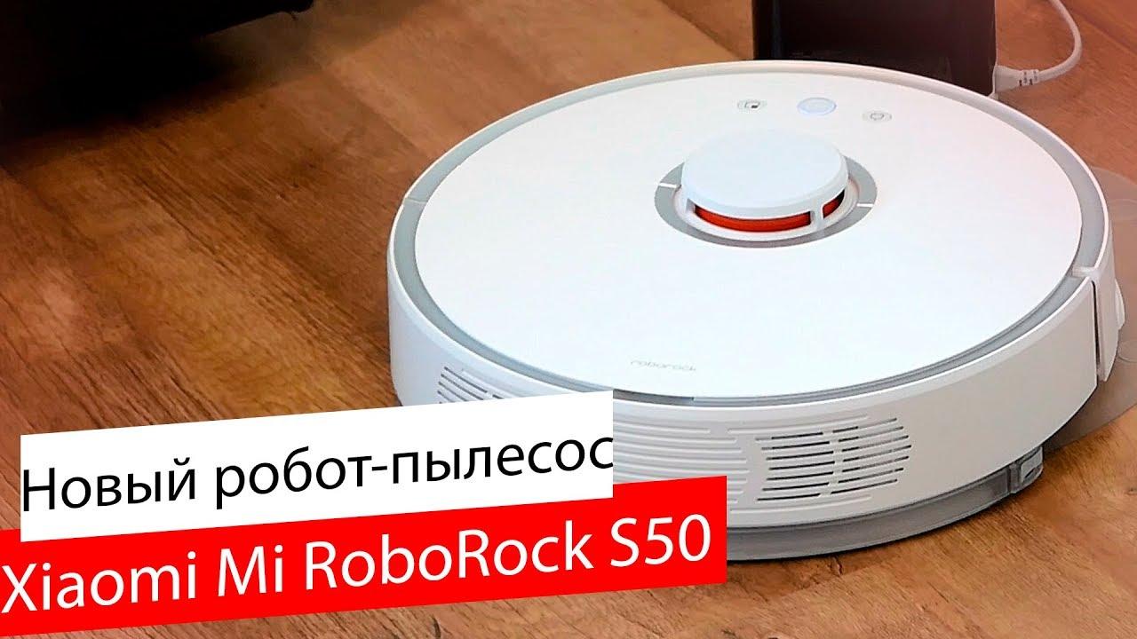 Обзор робота-пылесоса Xiaomi Mi RoboRock S50