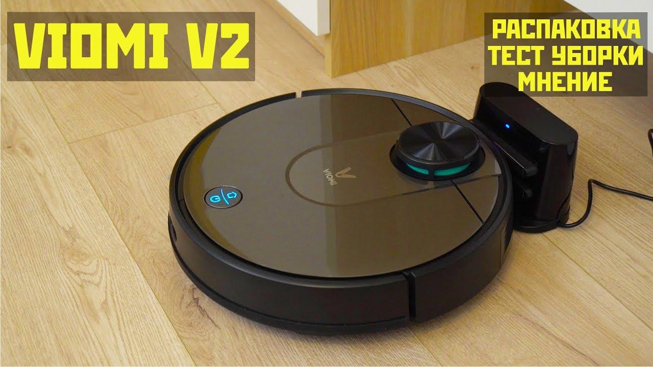 Обзор Viomi V2: лучший робот-пылесос для сухой и влажной уборки до 20000 рублей
