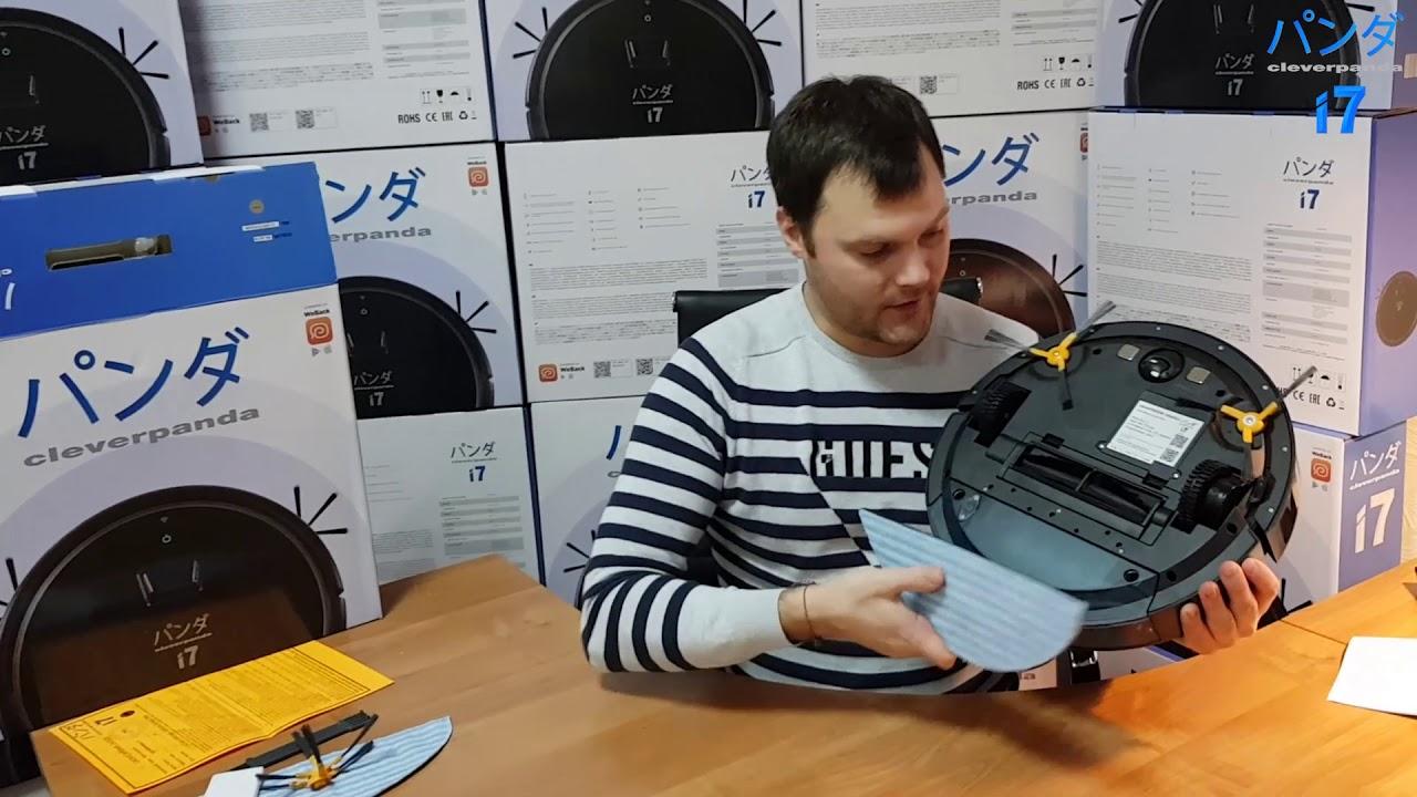 Робот-пылесос CLEVERPANDA i7, Видеообзор.