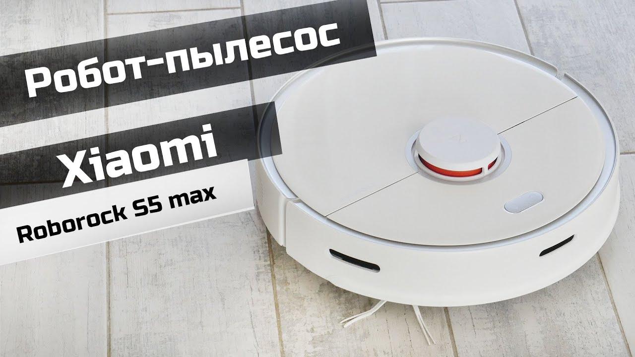 Xiaomi Робот-пылесос Roborock S5 Max