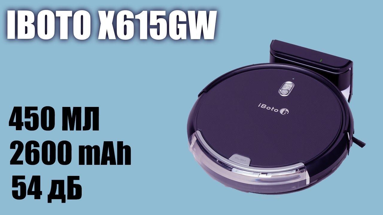 Обзор робота пылесоса iBoto X615GW Aqua Smart