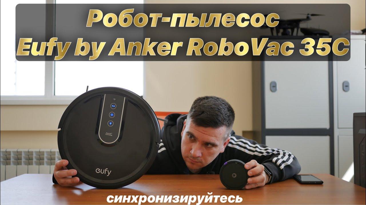 Обзор Робота-пылесоса Eufy by Anker RoboVac 35C