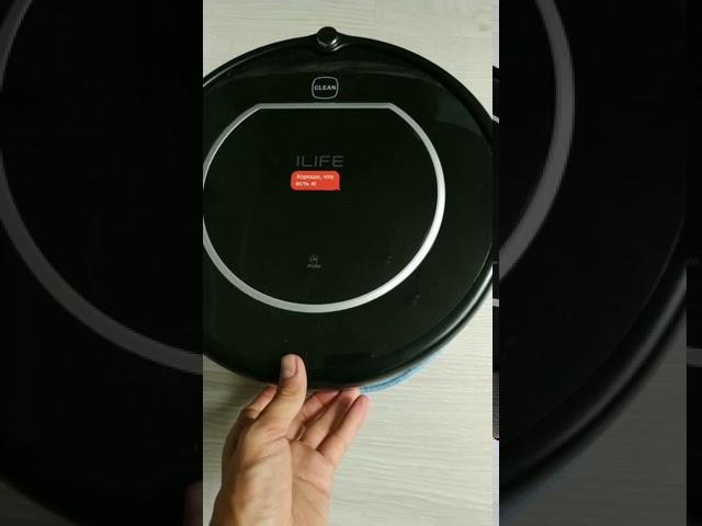 Робот-пылесос Ilife v55 pro объяснялка для мамы