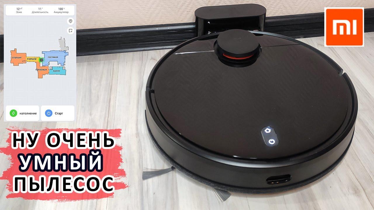 Умный робот-пылесос Xiaomi Mi Robot Vacuum MOP P STYJ02YM - распаковка и обзор комплектации
