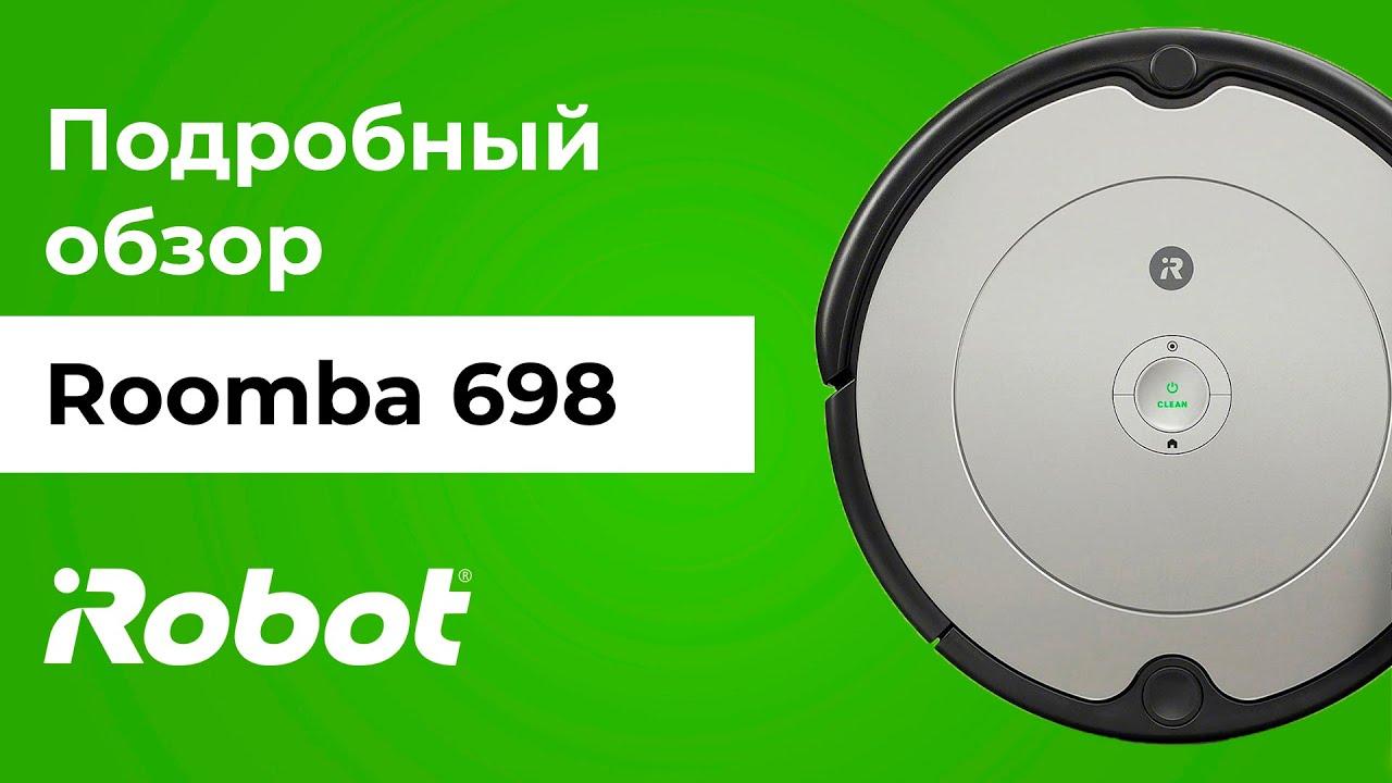 iRobot Roomba 698: подробный видеообзор робота-пылесоса для сухой уборки. Распаковка и тестирование.