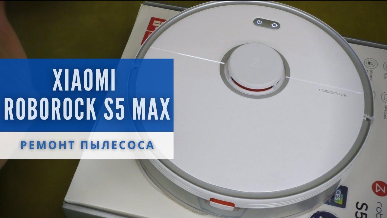 Разборка и ремонт робота-пылесоса Xiaomi Roborock S5 Max | China-Service