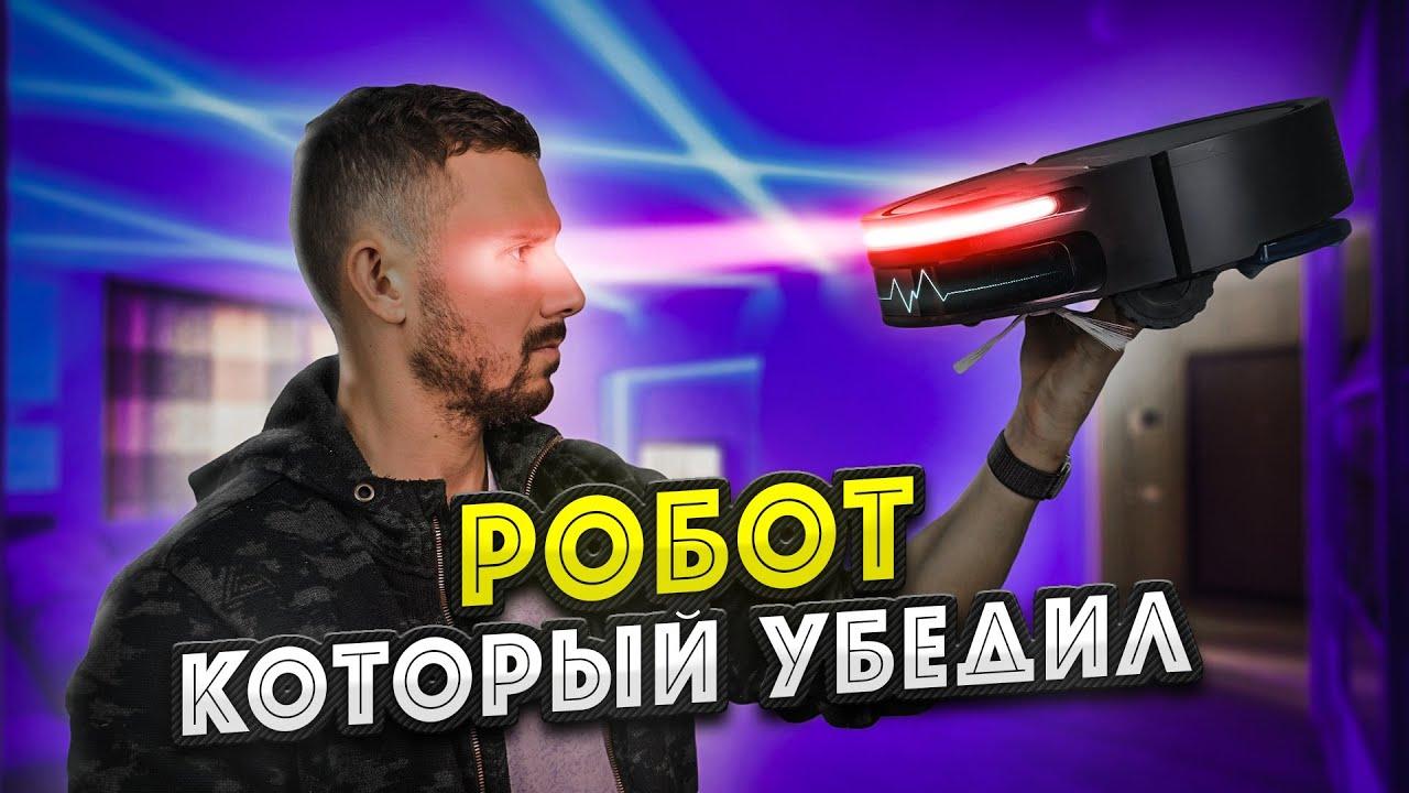 РОБОТ ПЫЛЕСОС ДОКАЗАЛ ЭФФЕКТИВНОСТЬ ROBOT EXPLORER SERIE 80 от ROWENTA