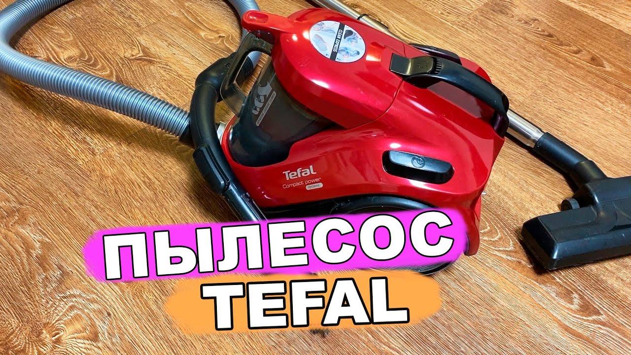 💨 Пылесос Tefal TW3798EA compact power 750w обзор