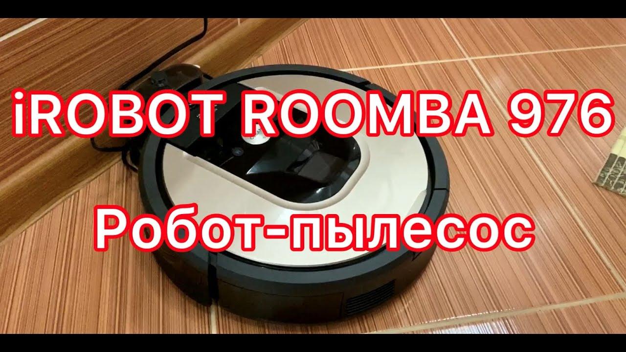 Обзор IRobot Roomba 976 робот-пылесос