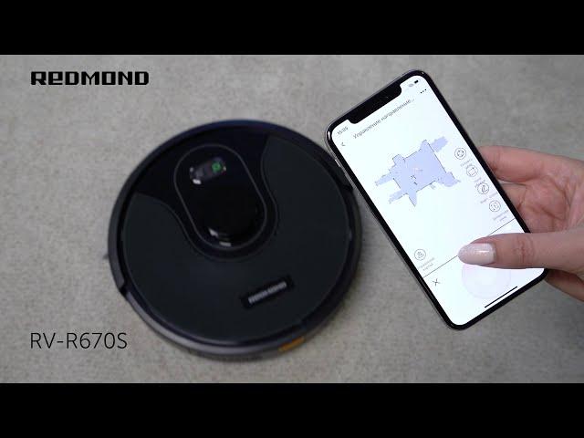 Обзор умного робота-пылесоса REDMOND RV-R670S WiFi: лазерная навигация и построение карты помещения