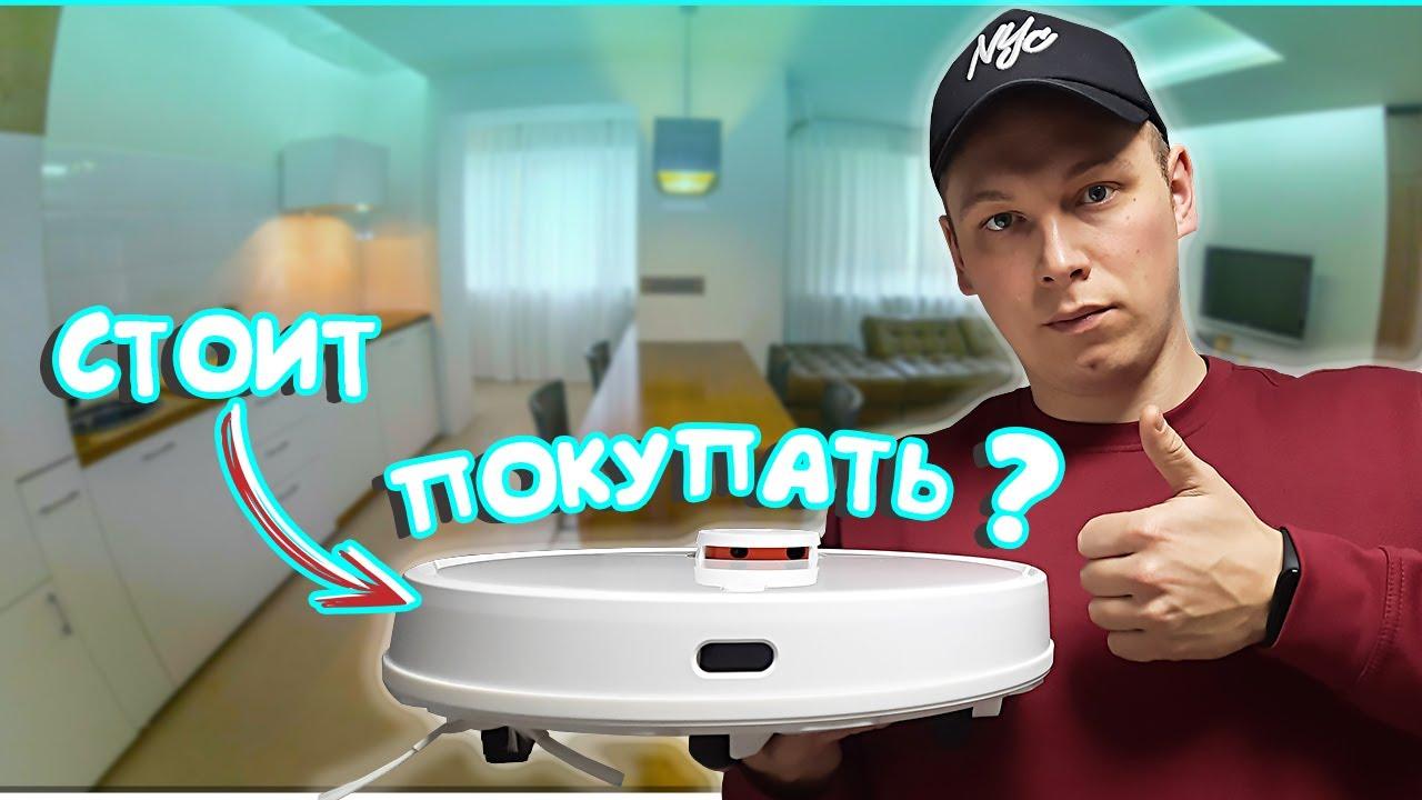 ✅ ЛУЧШИЙ робот пылесос Xiaomi Mi Robot Vacuum-Mop P