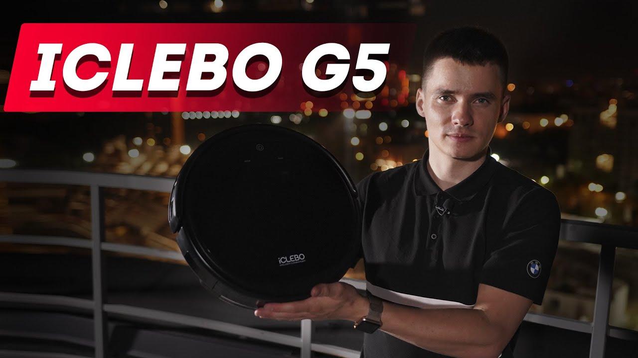 iClebo G5. Робот-пылесос с продвинутой системой влажной уборки.