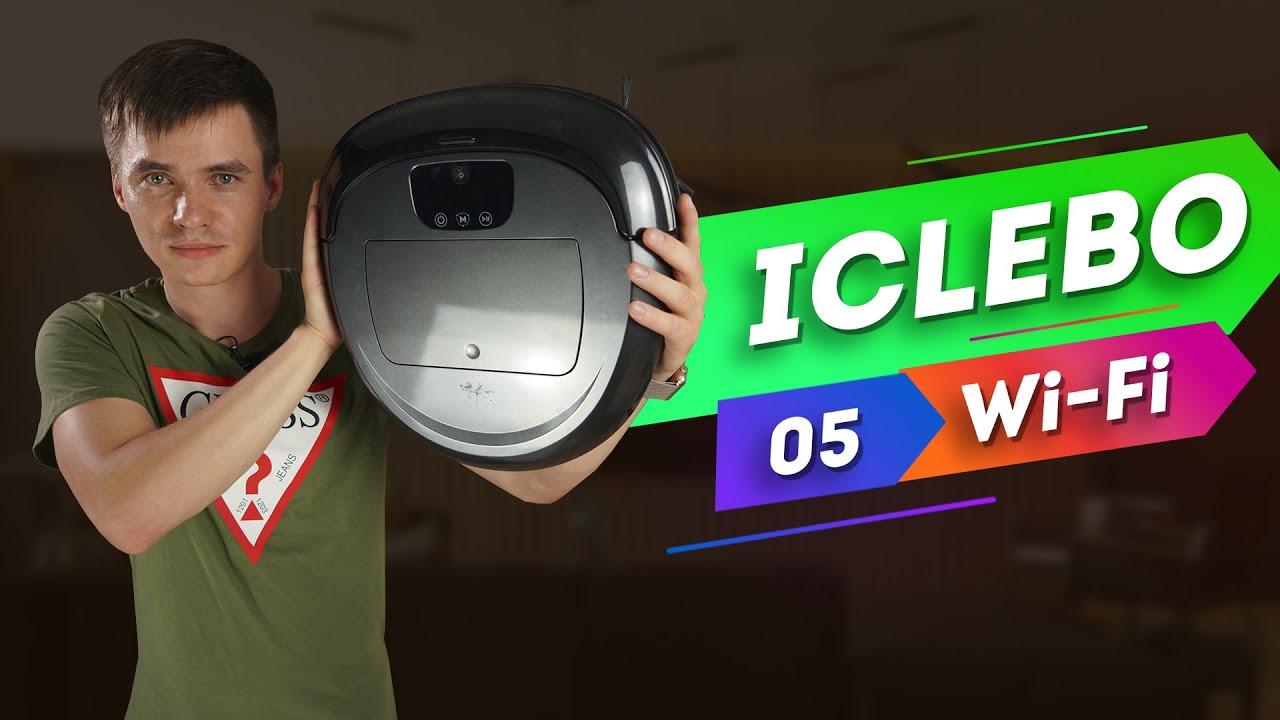 Робот-пылесос iClebo O5 Wi Fi. Самый мощный робот-пылесос в мире.