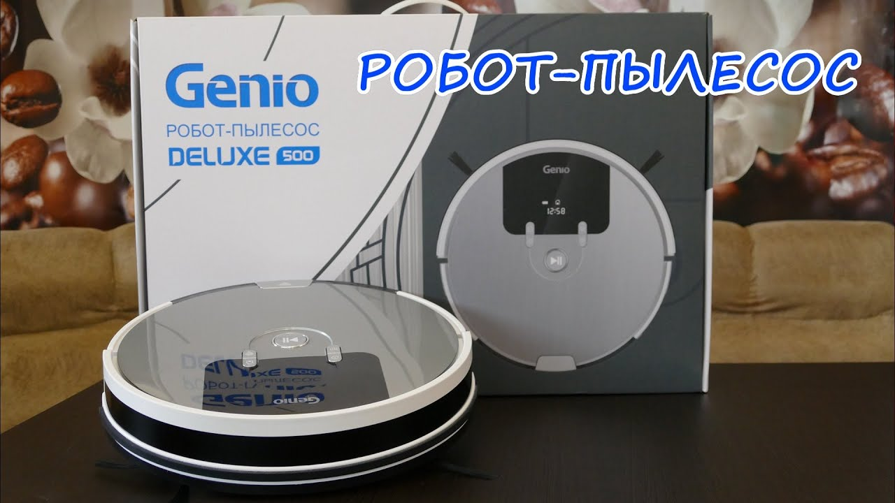 Робот-пылесос Genio Delux 500 видеообзор