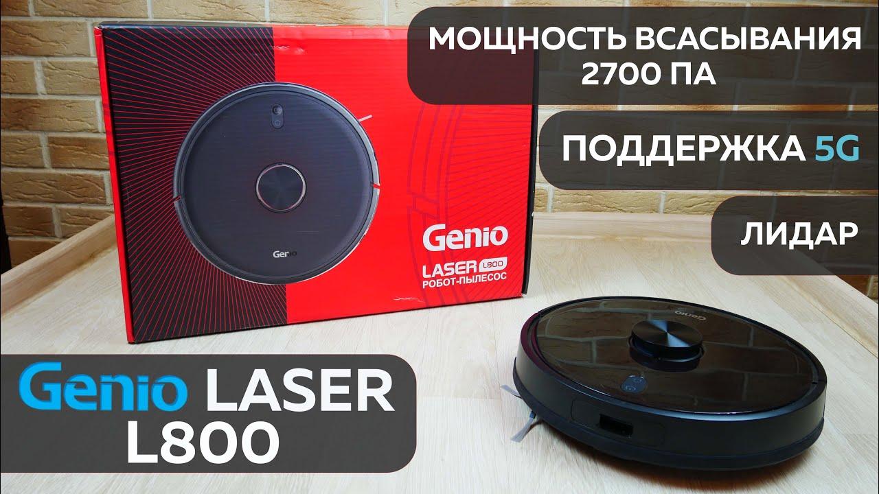 Genio Laser L800: ПОДДЕРЖКА 5G Wi-FI + ХОРОШАЯ НАВИГАЦИЯ🔥 ОБЗОР и ТЕСТ✅