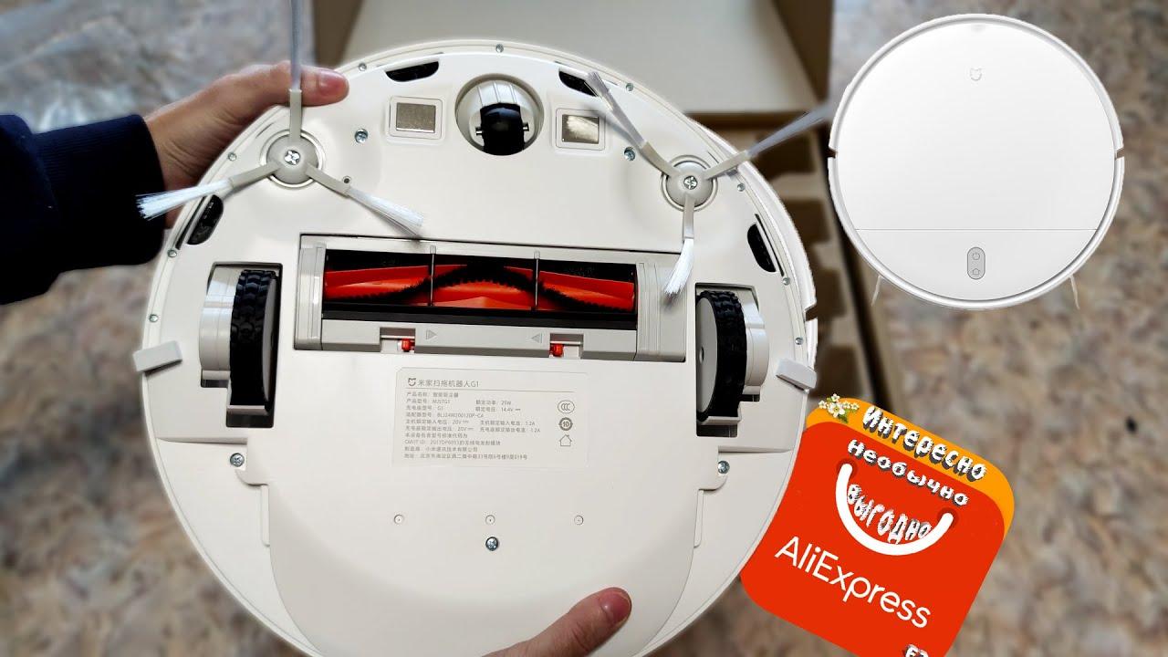 Робот-пылесос Mijia Mi Robot Vacuum-Mop Essential G1 с Aliexpress
