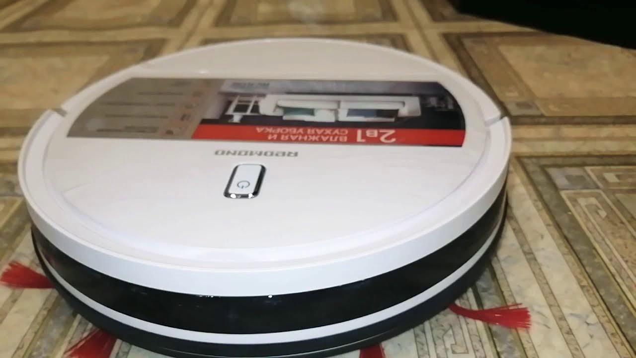 Робот-пылесос REDMOND RV-R150