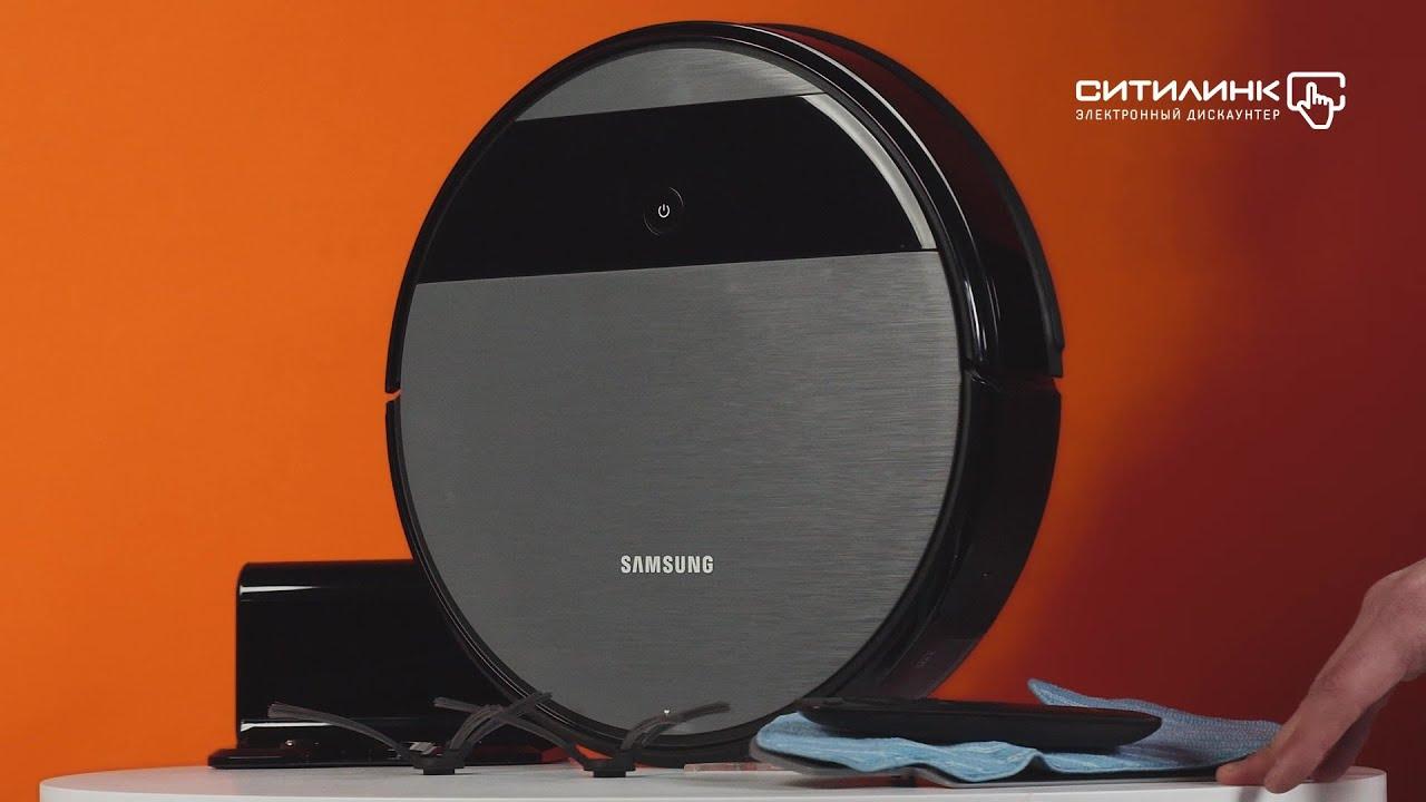 Распаковка Робот-пылесоса SAMSUNG VR05R503PWGEV