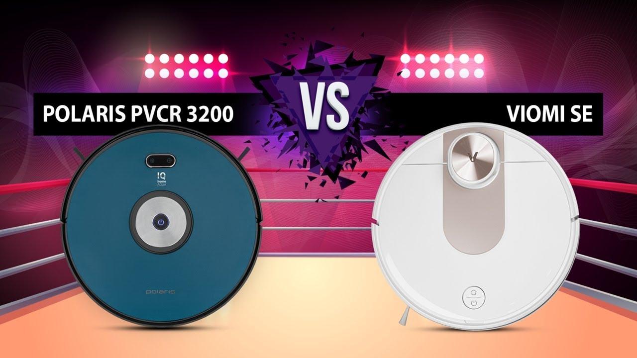Битва титанов Viomi SE против Polaris PVCR 3200 IQ Home Aqua. Сравниваем робот-пылесосы. Кто лучше?