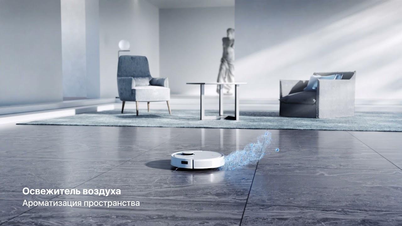 Робот-пылесос Deebot OZMO Т9