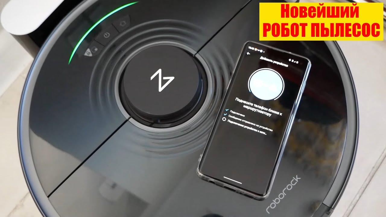 Новейший робот пылесос Roborock S7, полный обзор, все функции от Арстайл