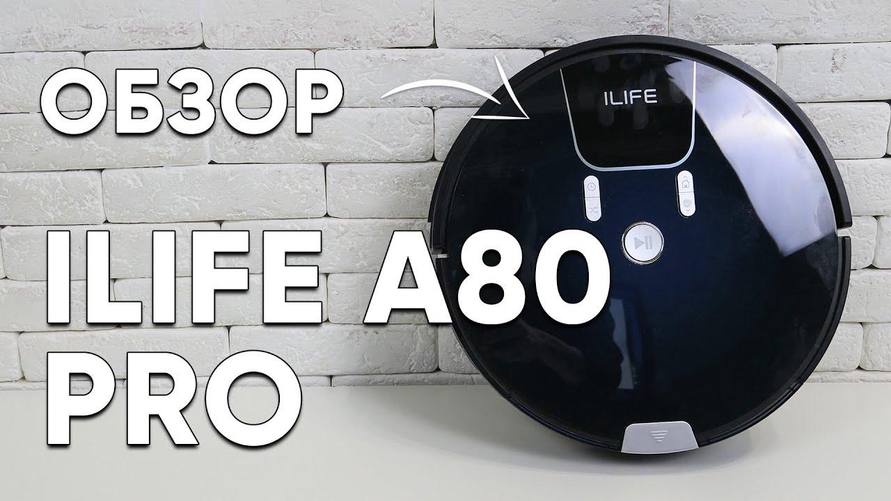 🔥 ОБЗОР + ТЕСТЫ: iLIFE A80 Pro - бюджетный робот-пылесос с гироскопом и построением карты