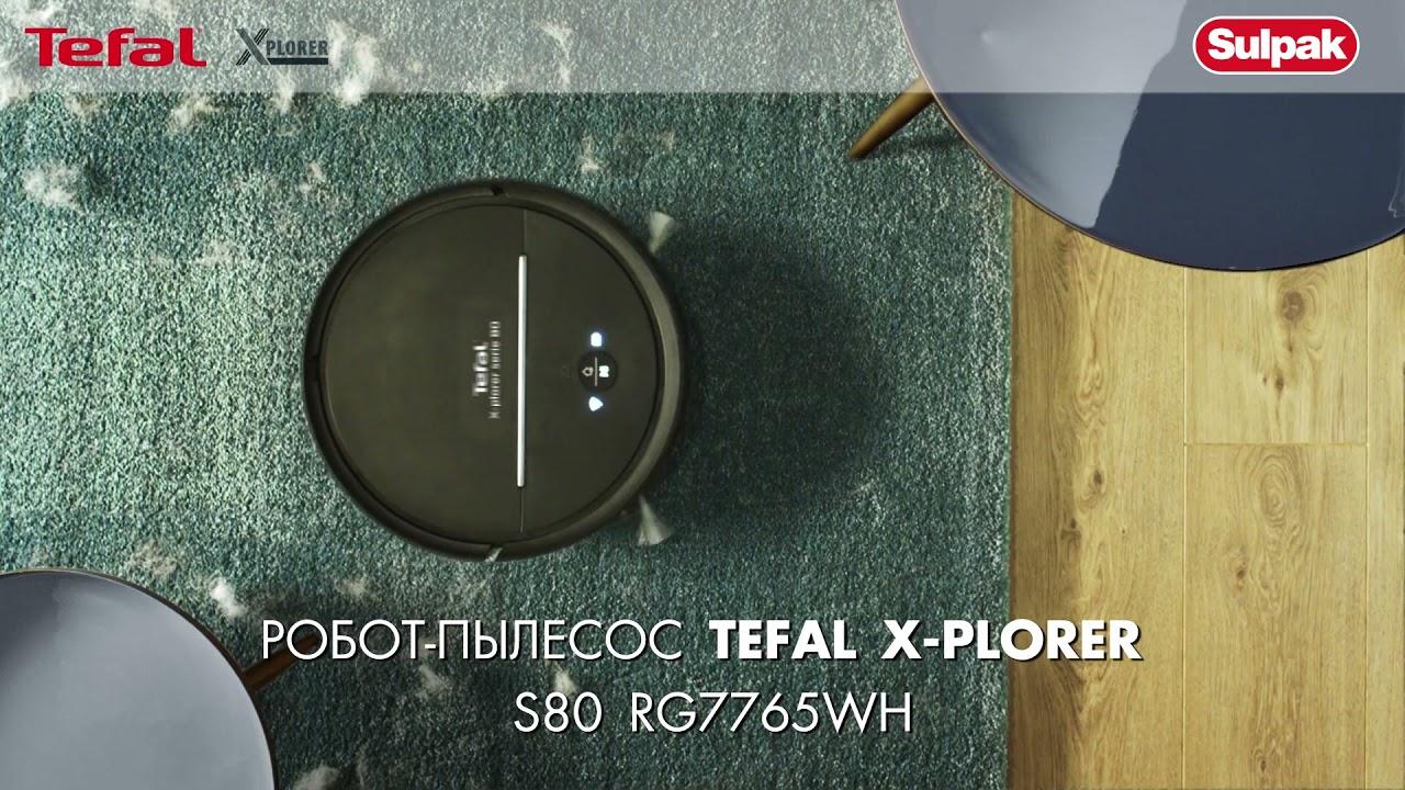Робот-пылесос Tefal X-Plorer S80