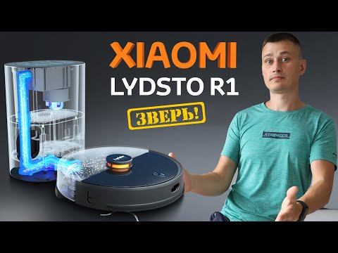 Xiaomi это ПОБЕДА Робот пылесос с базой самоочистки Lydsto R1 Реально крут с Алиэкспресс