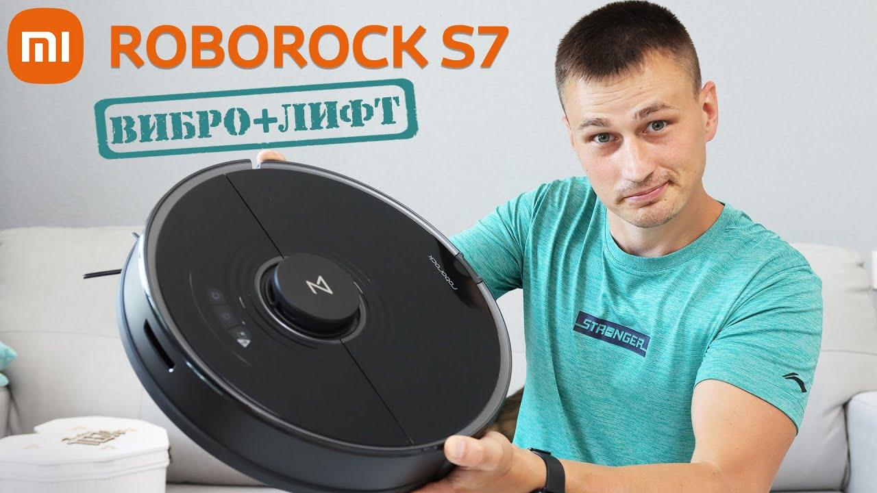 XIAOMI снова ЛУЧШИЕ Roborock S7 робот-пылесос с подъемной тряпкой и ВИБРАЦИЕЙ