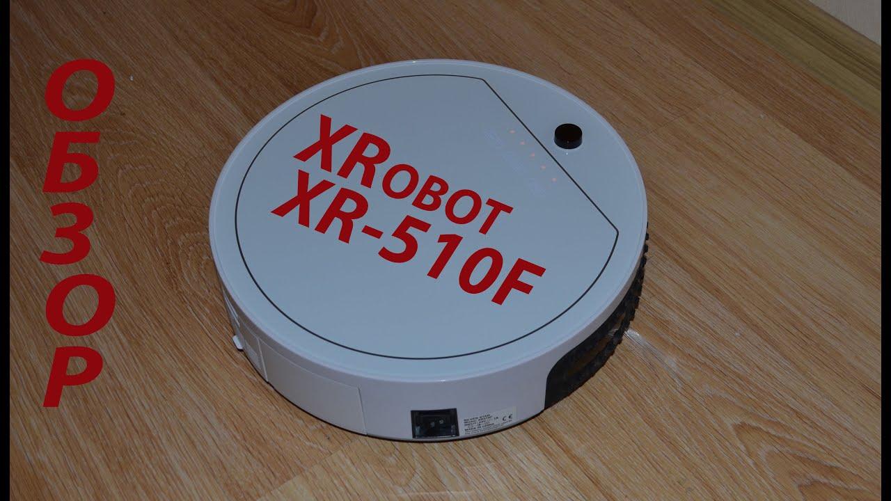 Обзор робота-пылесоса Xrobot XR510F