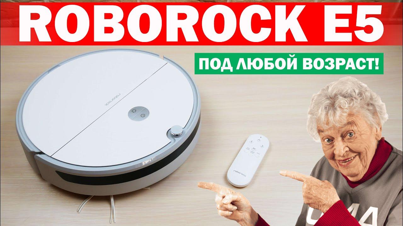 ROBOROCK E5: оптимальный робот-пылесос для родственников👴👵 ОБЗОР и ТЕСТ✅